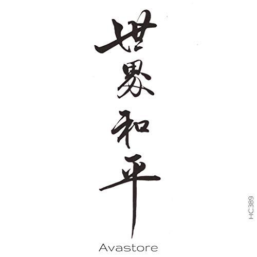 Avasore - Tatuaggio temporaneo unisex, motivo: scritta cinese, 'La Paix Mondiale'