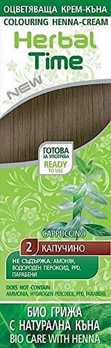 Crema colorante per capelli con estratto di Henné e Ortica - Colore Cappuccino 2, Senza Ammoniaca, Senza Solfato, Senza Parabeni