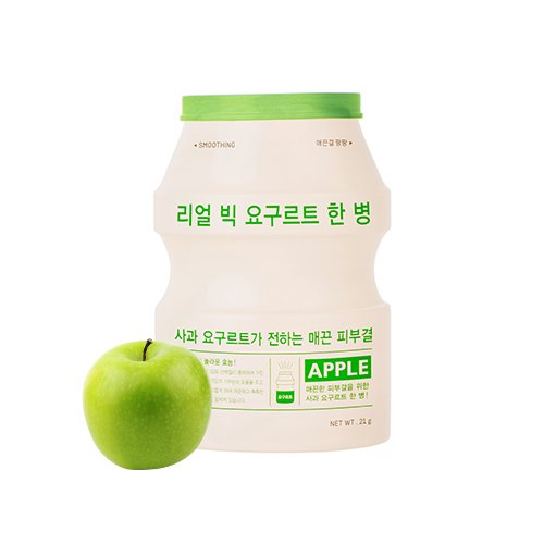 APIEU Real Big Yogurt - Maschera da viso in coreano, tinta unita