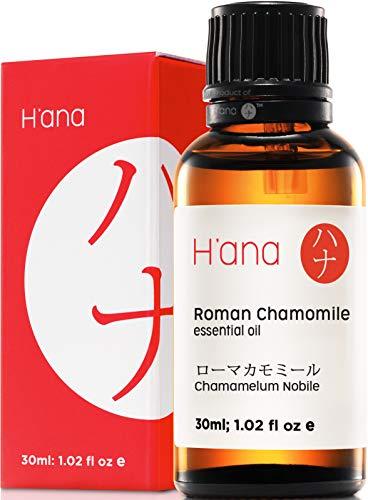 H'ana, olio essenziale di Camomilla Romana (30 ml), 100% puro, terapeutico, per aromaterapia, cura della pelle e diffusore di oli essenziali
