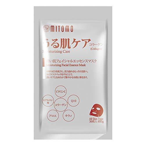 MITOMO Foglio maschera viso giapponese con collagene - 36 pezzi
