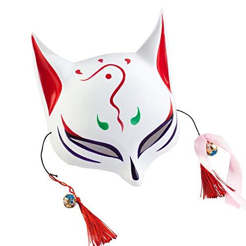 keland Maschera di Volpe per Adulti Maschera per Il Viso Bambino Giapponese Kabuki Masquerade Costume Maschera Halloween Gioco di Ruolo (Rosso)