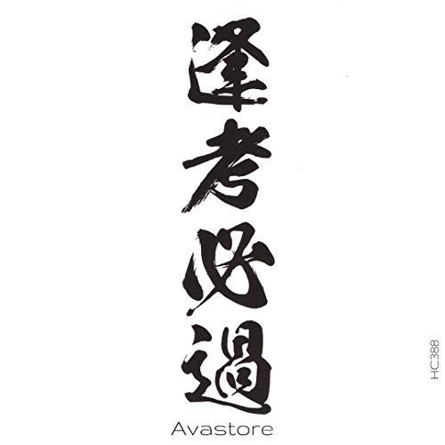 Avasore - Tatuaggio temporaneo, unisex, con lettere cinesi, per tatuaggio temporaneo, per uomo, adulto, colore: nero