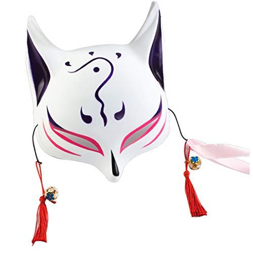 keland Maschera di Volpe per Adulti Maschera per Il Viso Bambino Giapponese Kabuki Masquerade Costume Maschera Halloween Gioco di Ruolo (Pink)