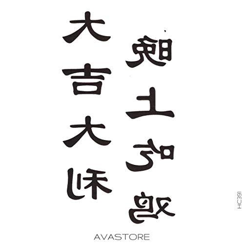Avasore - Tatuaggio temporaneo, unisex, scrittura, giapponese, guagnante, tatuaggio temporaneo, scrittura, scrittura, giapponese, per uomo e donna