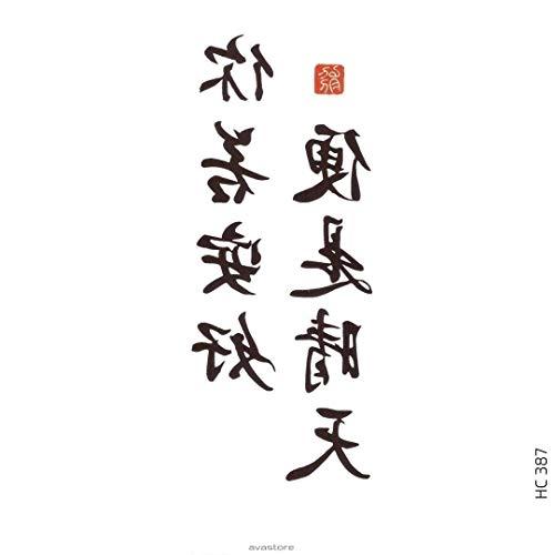 Avasore - Tatuaggio temporaneo unisex, motivo: lettere cinesi, colore: Nero