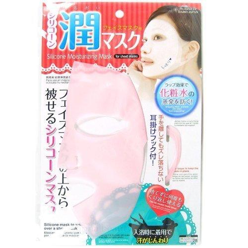 Daiso - Maschera giapponese in silicone riutilizzabile, copertura per maschere per il viso, evita l'evaporazione