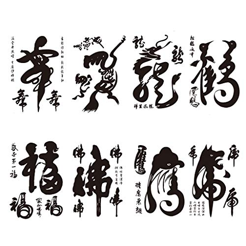 CARGEN 8 Pezzi Carattere Cinese Tatuaggio Temporaneo Tatuaggi Neri Adesivi Per Body Art Tatuaggi Realistici Falsi (148 X 210 MM)