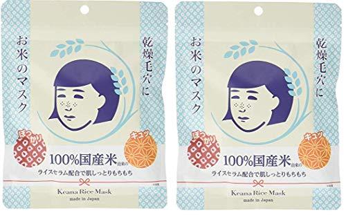 Keana Nadeshiko - Maschera di riso giapponese, confezione da 2, 20 pezzi