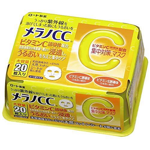 Melano CC 4987241135028 maschera per il viso 195 ml