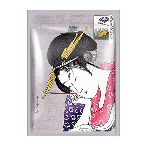 MITOMO Maschera facciale Foglio Giappone Cura della pelle Schiarente Idratante Raffinazione Arbutina + Lithospermum Essence Mask Maschera per il viso giapponese confezionata di fresco【10 pezzi】