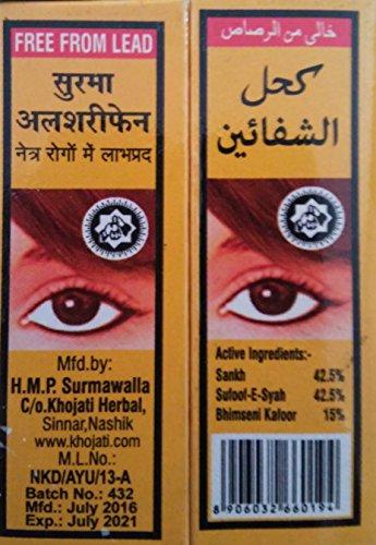 Khojati - Set di 2 matite Khol della marca Al Sherifan